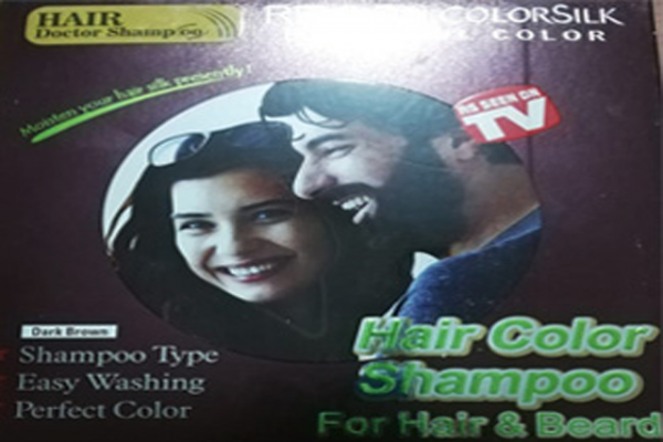 doctor-hair-color-shampoo-in-pakistan