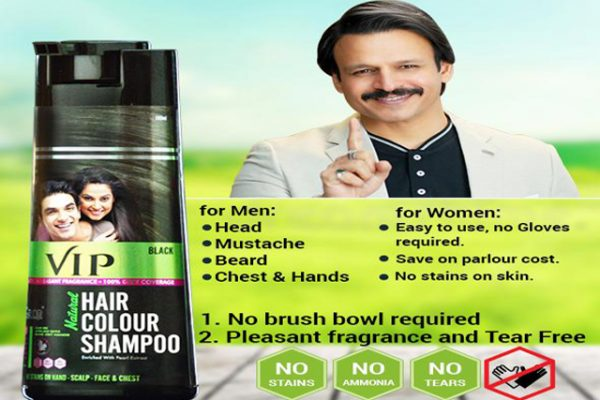 Vip Hair Color Shampoo in Pakistan